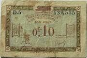 0.10 Francs (RCFTO) – obverse