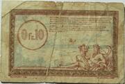 0.10 Francs (RCFTO) – reverse