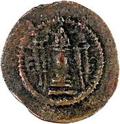 Pashiz / Unit / Chalkous - Kavadh I (Second Reign - type V/2) – reverse