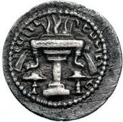 Obol - Ardashir I (type IV) – reverse