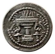 Obol - Ardashir I (type III2/2) – reverse