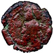 Pashiz / Unit / Chalkous - Ardashir I (type III1a/2 - Left-facing type) – obverse