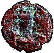 Pashiz / Unit / Chalkous - Ardashir I (type III1a/2 - Left-facing type) – reverse