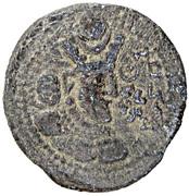 Pashiz / Unit / Chalkous - Varhran V (type I/1) – obverse