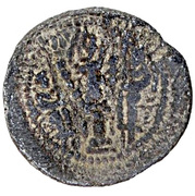 Pashiz / Unit / Chalkous - Varhran V (type I/1) – reverse