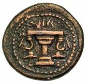 Pashiz / Unit / Chalkous - Ardashir I (type III1/2) – reverse