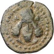 Pashiz / Unit / Chalkous - Ardashir I (type I/2 - Parthian style) – obverse
