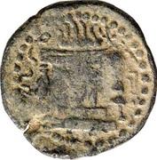 Pashiz / Unit / Chalkous - Ardashir I (type I/2 - Parthian style) – reverse