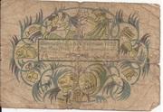 25 Pfennig (Sonneberg) – reverse