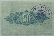 50 Pfennig (Bad Sulza) – reverse