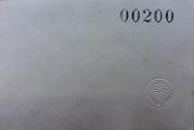 50 Pfennig (Bad Berka) – reverse