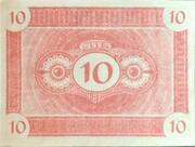 10 Pfennig (Stadtlengsfeld) – reverse