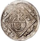 1 Dreier - Johann Casimir and Johann Ernst – reverse