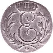6 Kreuzer - Ernst I – obverse
