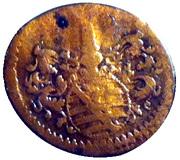 1 Heller - Friedrich III – obverse