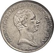 ⅔ Thaler - Ernst II Ludwig – obverse