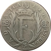 ⅔ Thaler - Friedrich I. with his 6 brothers – reverse