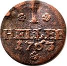 1 Heller - Ernst Friedrich III Carl – reverse
