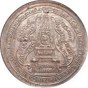 1 Thaler - Wilhelm IV (Death of Wilhelm IV) – obverse