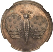 4 Groschen - Friedrich August I. (1/8 Schmetterlingstaler) – reverse