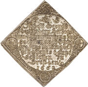 1 Thaler - Johann Georg II (Marriage) – reverse