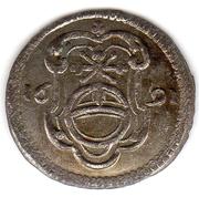 1 Pfennig - Johann Georg III. – reverse