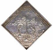 3 Thaler - Johann Georg II. (Klippe) – obverse