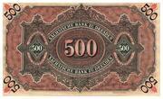 500 Mark (Sächsische Bank) – reverse