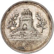 3 Mark - Friedrich August III. (Battle of Leipzig) – obverse