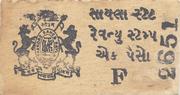 1 Paisa (WW II Cash Coupon) - Type 'F' – obverse