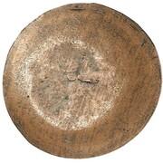 1 Pfennig - Karl (Copper Pattern) – reverse