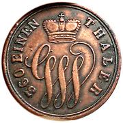 1 Pfennig - Georg Wilhelm – obverse