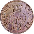3 Pfennige - Georg Wilhelm – obverse