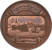 Medal - 11th Assembly of farmers and foresters of the duchies of Schleswig and Holstein (Type 1) – obverse
