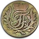 1 Pfennig - Johann Friedrich – obverse