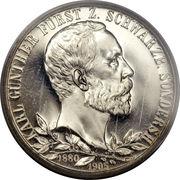 2 Mark - Karl Günther (Silver Jubilee; thin rim) – obverse