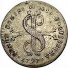 1 Gulden – reverse