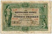 50 Francs (Kantonalbank  Schwytz) – obverse
