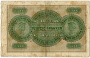 50 Francs (Kantonalbank  Schwytz) – reverse
