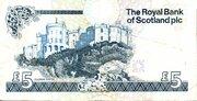 5 Pounds (Royal Bank of Scotland) – reverse