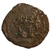1 Farthing - James III (Type II) – obverse