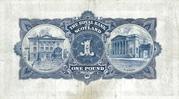 1 Pound (Royal Bank of Scotland) – reverse