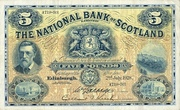 5 Pounds (National Bank of Scotland) – obverse