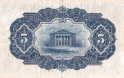 5 Pounds (Commercial Bank of Scotland) – reverse