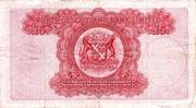 5 Pounds (North of Scotland Bank) – reverse