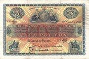 5 Pounds (Union Bank of Scotland) – obverse