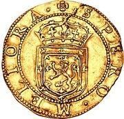 1 Rider - James VI (7th coinage) – reverse