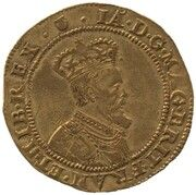 1 Double Crown - James VI (9th Coinage) – obverse