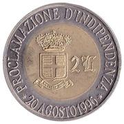 2 Luigini - Giorgio I (Independence) – reverse