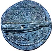Bronze Æ18 - Demetrios II Nikator – reverse